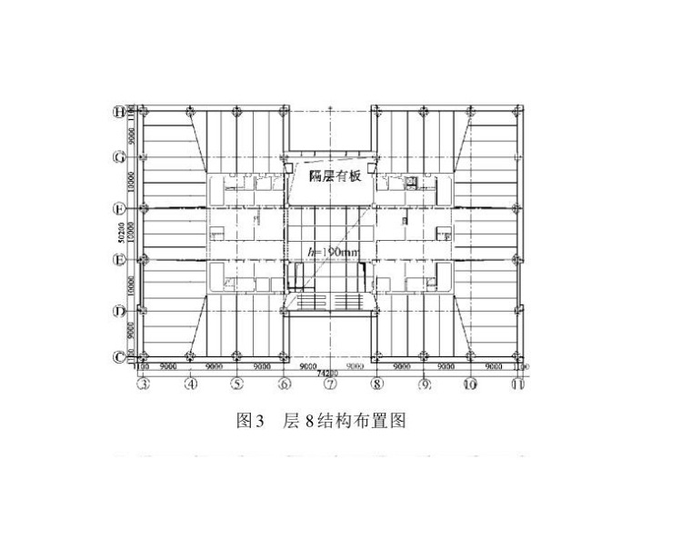 [论文]北京财源国际中心西塔楼结构设计