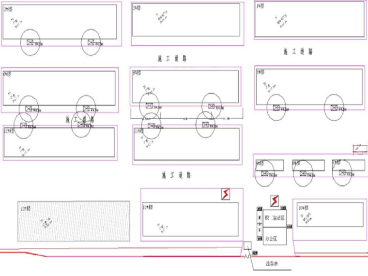 [合肥]框剪结构科技产业园物料提升机安拆方案(2016年)