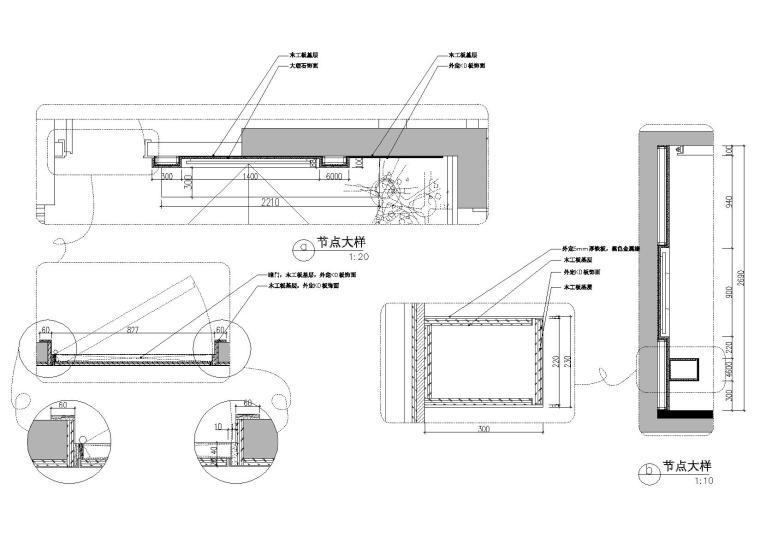 [浙江]杭州林风花园映水苑2号楼样板间图纸-大样图