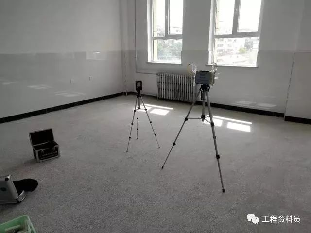 室内环境检测_5