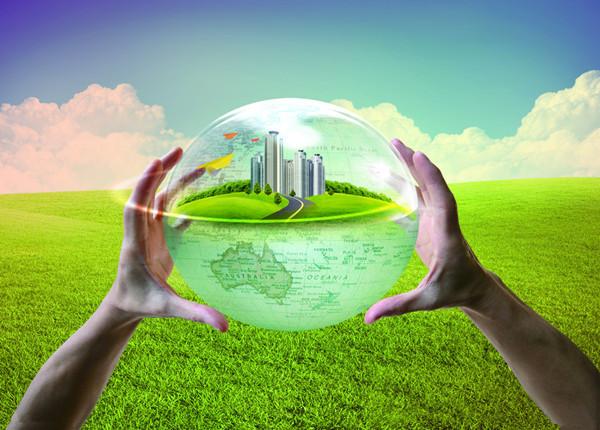 有效管理下房地产产品创新(PPT)