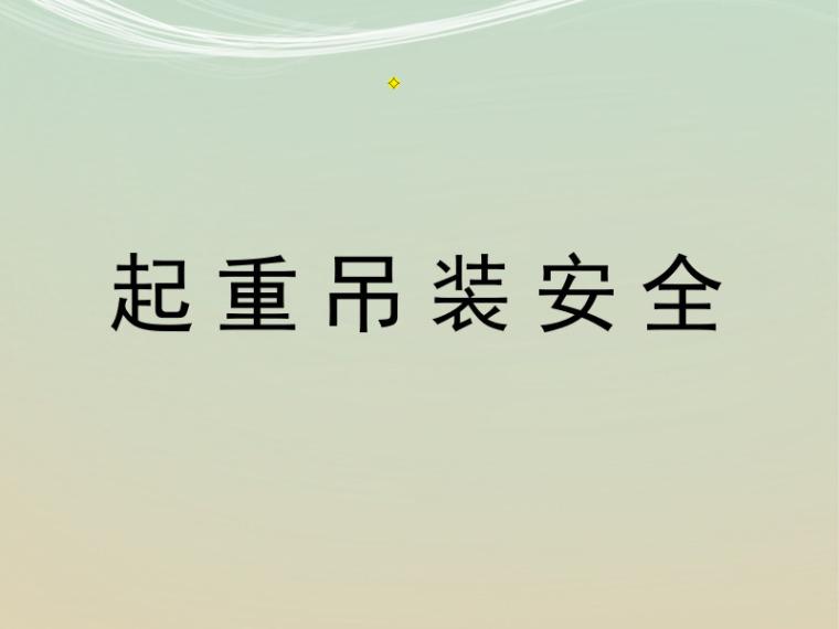 未命名_自定义px_2019.08.20