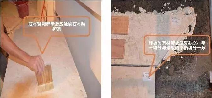 最全的装修工程施工工艺标准手册,地面墙面吊顶都有!_5