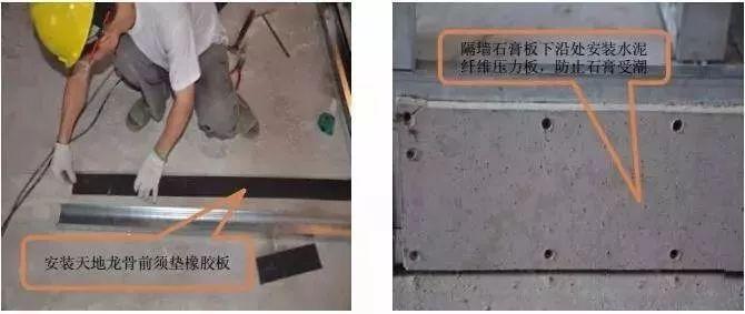 最全的装修工程施工工艺标准手册,地面墙面吊顶都有!_19