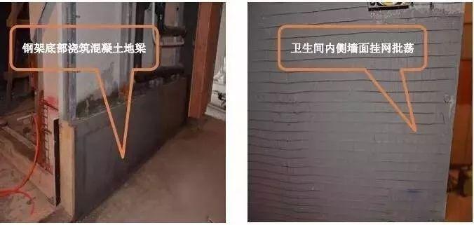 最全的装修工程施工工艺标准手册,地面墙面吊顶都有!_24