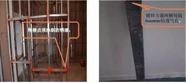 最全的装修工程施工工艺标准手册,地面墙面吊顶都有!_23