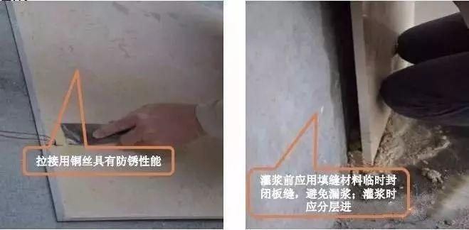 最全的装修工程施工工艺标准手册,地面墙面吊顶都有!_27