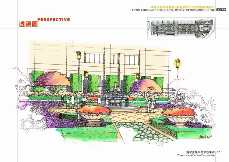 [吉林]知名地产长春水岸春城·莱茵东郡入口景观轴扩初设计(景观手绘-07