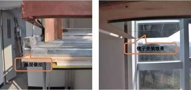 最全的装修工程施工工艺标准手册,地面墙面吊顶都有!_35