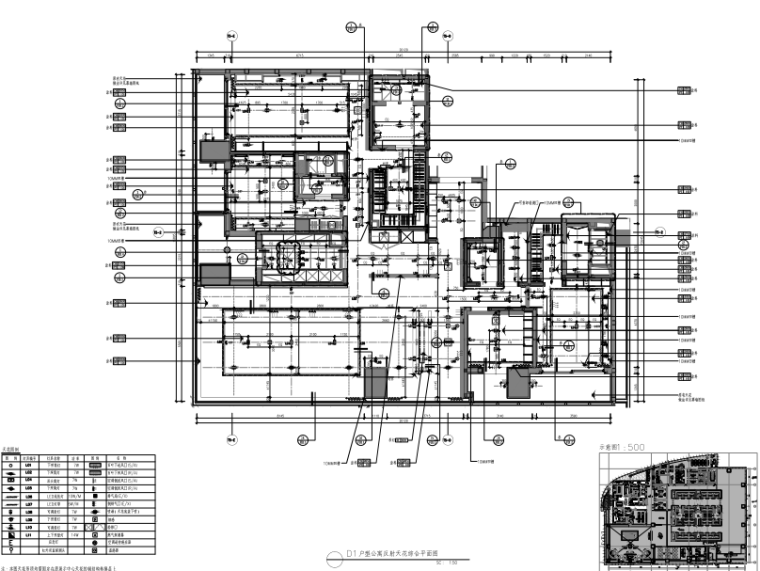 知名地产公寓D户型样板间室内装修施工图+效果图+物料表-2反射天花综合平面图