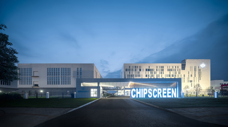 50-the-first-stage-production-base-of-chengdu-chipscreen-medicine-industry-china-yuanism-architects-cpidi