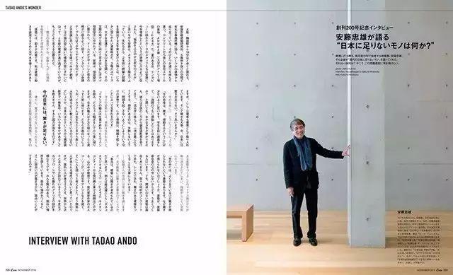 读者票选NO.1的安藤忠雄,设计了一对海边双子楼,用来感悟人生_1