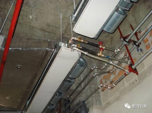 风机盘管的原理以及安装,你学到多少?_15