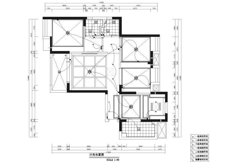 [湖北]武汉知名地产心语样板间CAD施工图+实景图-开关布置图