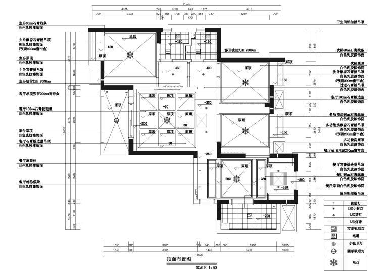 [湖北]武汉知名地产心语样板间CAD施工图+实景图-天花吊顶图