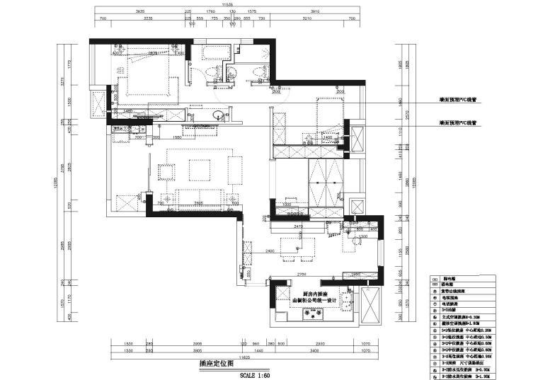 [湖北]武汉知名地产心语样板间CAD施工图+实景图-插座定位图