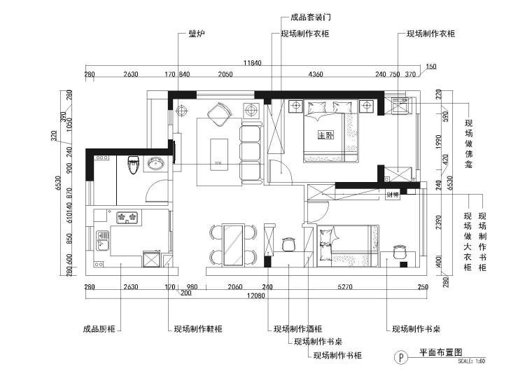 [浙江]杭州冠苑不列颠东方故事样+实景拍摄-平面布置图