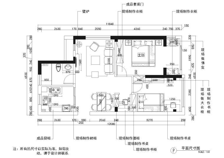 [浙江]杭州冠苑不列颠东方故事样+实景拍摄-平面尺寸图