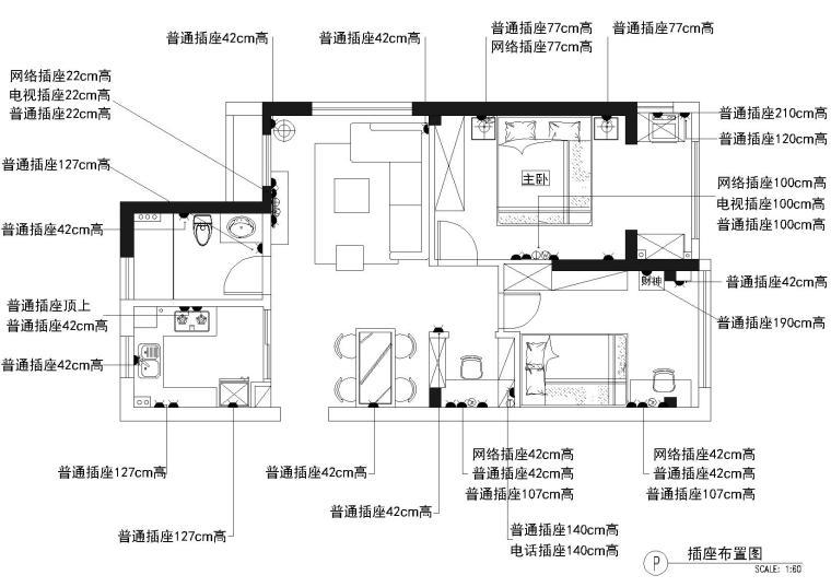 [浙江]杭州冠苑不列颠东方故事样+实景拍摄-插座布局图