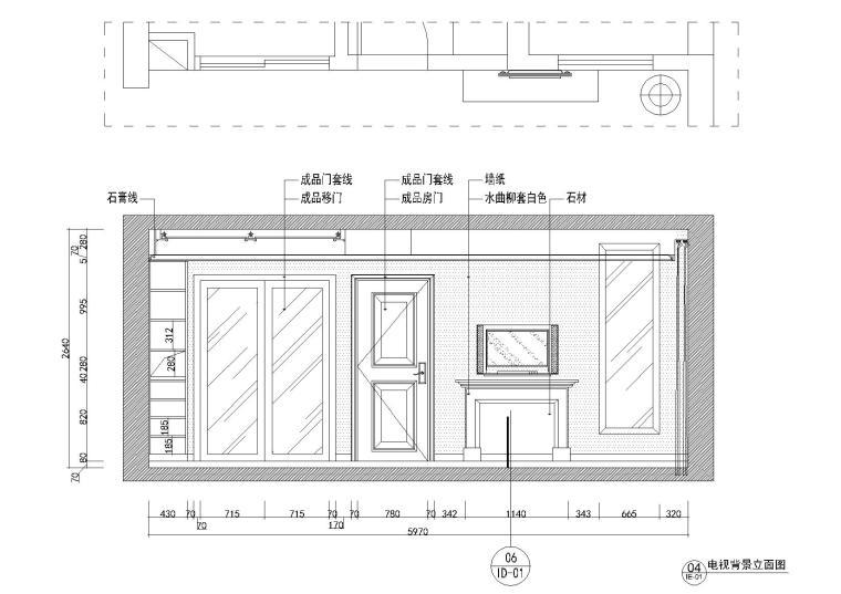 [浙江]杭州冠苑不列颠东方故事样+实景拍摄-立面图2