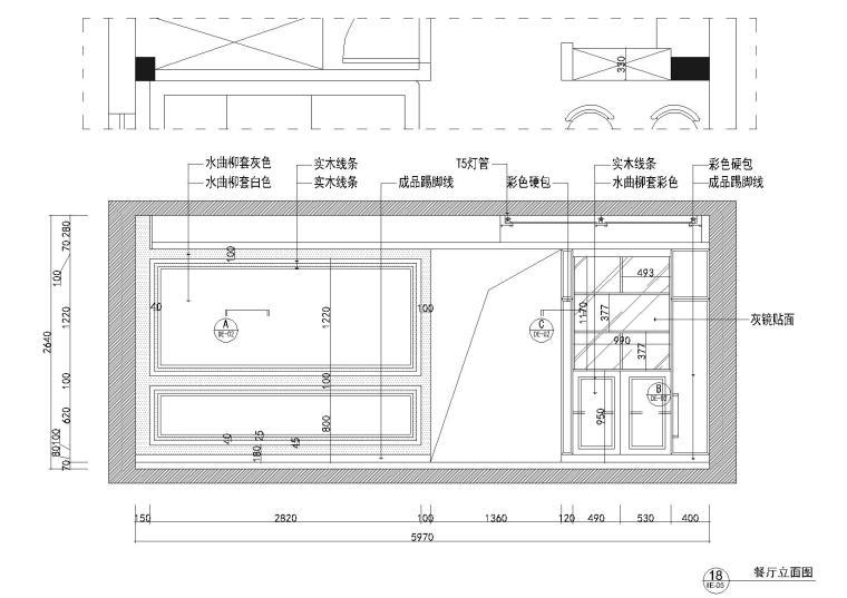[浙江]杭州冠苑不列颠东方故事样+实景拍摄-立面图3