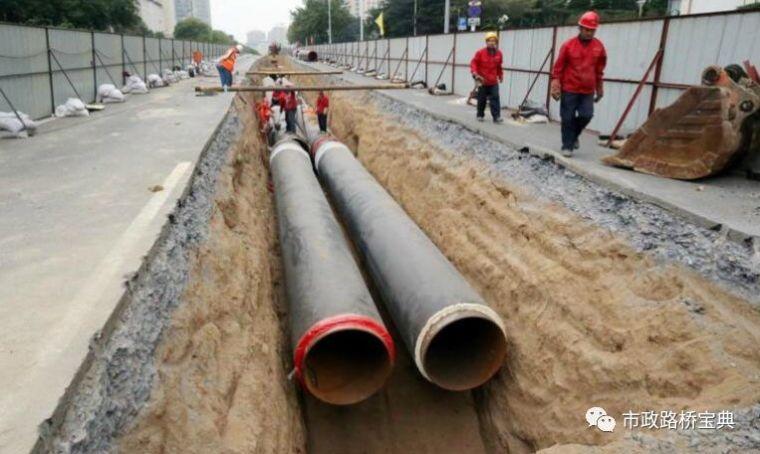 城市燃氣管道工程施工