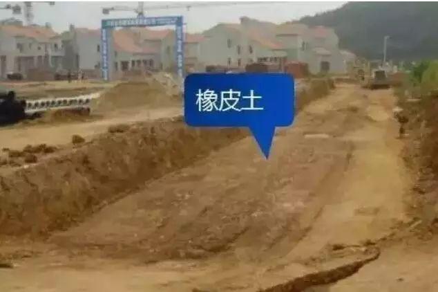 基坑开挖和回填可能会出哪些事?附防治措施_2