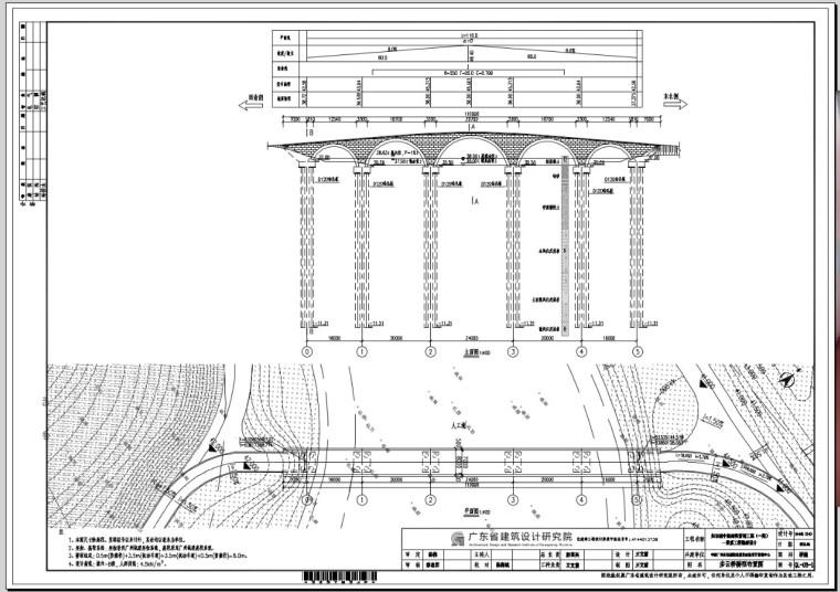 6、桥型布置图