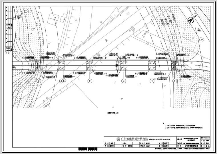 7、基础平面图