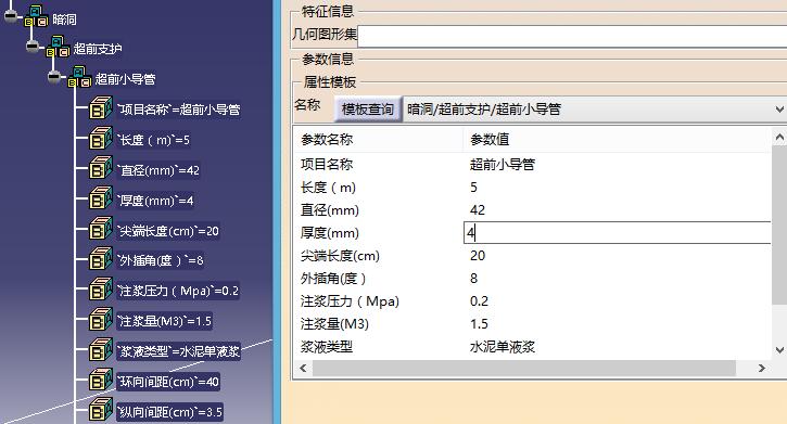 CATIA结合BIM桥梁施工管理(附CATIA教程)_4