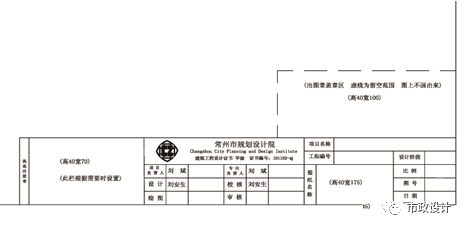 城市道路施工图设计问题总结_4