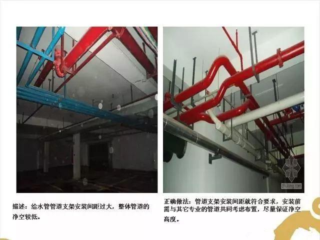 机电安装施工问题汇总及正确做法_11