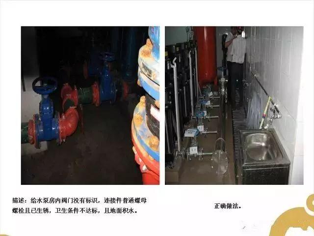 机电安装施工问题汇总及正确做法_9