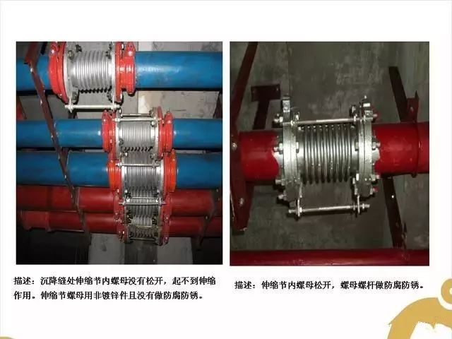 机电安装施工问题汇总及正确做法_5