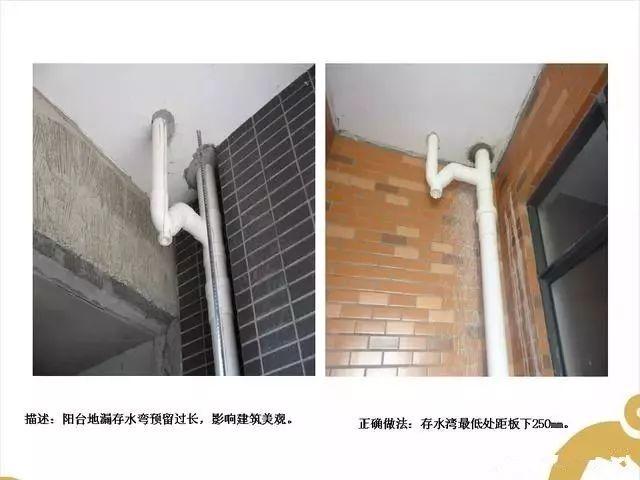 机电安装施工问题汇总及正确做法_25