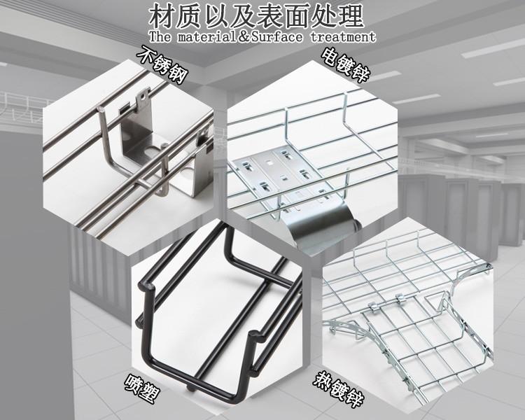 凤图布线教你识别网格桥架的优势