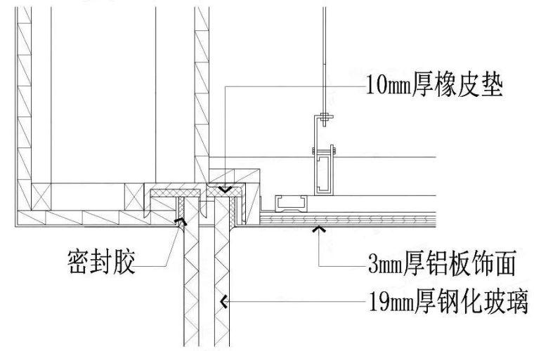 室内6大通用节点解析(文末附45套施工图)_14
