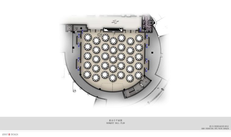 重庆国际酒店室内设计方案+效果图丨76P-26.宴会厅平面
