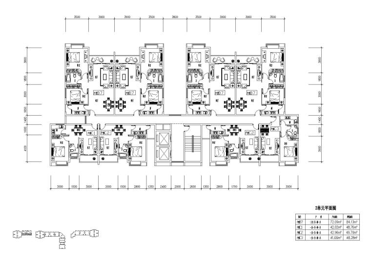 高层住宅组合户型平面图-户型图(6)