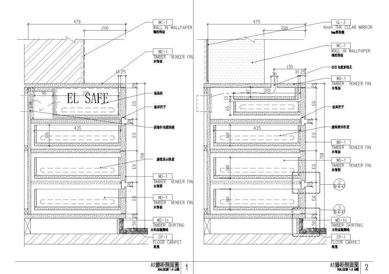活动家具节点大样+办公家具模块施工图-矮柜大样及剖面图3