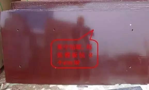 工地上必知的剪力墙、梁、板模板标准做法,_2