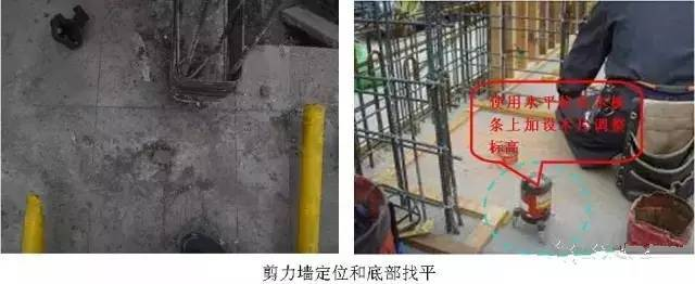 工地上必知的剪力墙、梁、板模板标准做法,_4