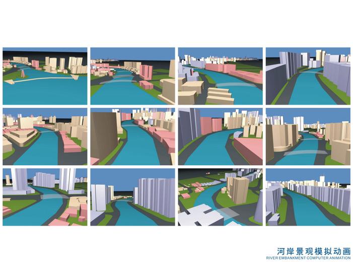 [上海]苏州河滨河景观地块详细规划设计文本-河岸景观模拟动画