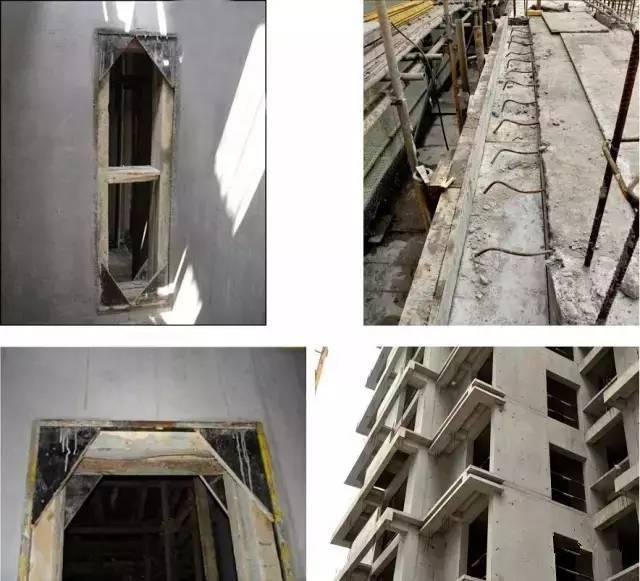 工地上必知的剪力墙、梁、板模板标准做法,_11
