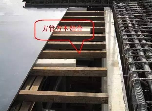 工地上必知的剪力墙、梁、板模板标准做法,_14