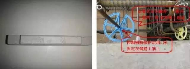 工地上必知的剪力墙、梁、板模板标准做法,_7