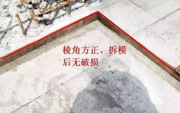 工地上必知的剪力墙、梁、板模板标准做法,_19