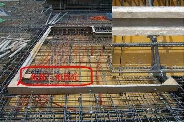 工地上必知的剪力墙、梁、板模板标准做法,_20