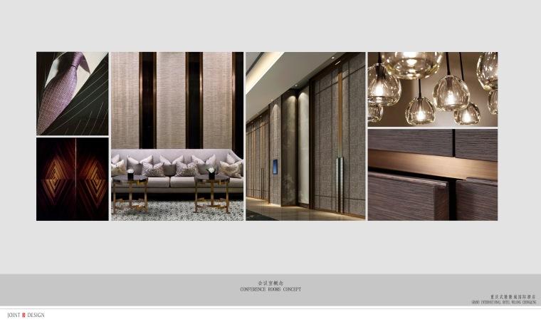 重庆国际酒店室内设计方案+效果图丨76P-23.会议室设计概念