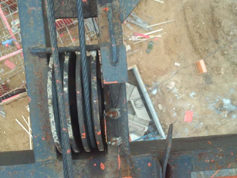建筑施工机械设备维护保养技术规程培训PPT